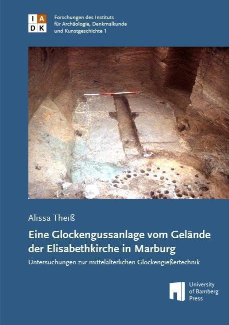 GlockengussanlageMarburg
